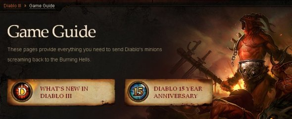 diablo3-game-guide_newsbild